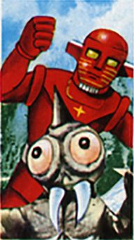 Fake Baron フェイクバロン illustration from 70s Japanese menko card