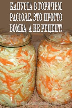 Cabbage in a hot brine. This is just a bomb, not a recipe!- Cabbage in a hot brine. This is just a bomb, not a recipe!- # recipes # cabbage # in # brine - - Russia Food, Italian Chicken Dishes, Ways To Cook Chicken, Roasted Vegetable Recipes, Kimchi Recipe, Baked Pumpkin, Russian Recipes, Canning Recipes, Food Hacks