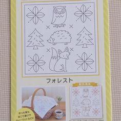 Hana-Fukin Sashiko Sampler - Owl, Hedgehog