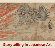 From the Illustrated Legends of Kitano Tenjin Shrine... Poster for New York City's Metropolitan Museum of Art in its exhibition, Storytelling in Japanese Art... http://prufrocksdilemma.blogspot.jp/2012/01/where-wild-things-really-are.html
