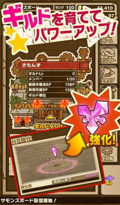 Top Free iPhone App #8: サモンズボード - GungHo Online Entertainment, Inc. by GungHo Online Entertainment, Inc. - 02/26/2014