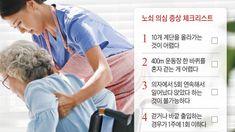 당신도 '식물 킬러'? 이것만 알면 어렵지 않아요~ - 조선닷컴 더스토리 Health, Tips, Health Care, Advice, Healthy, Salud