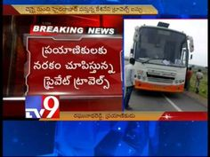 Private travel bus abandons passengers midway