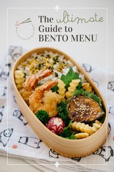 The ultimate guide to Bent menu. A collection of great Bento recipes from Rice dishes, main, side dishes and Japanese condiments add to your bento menu. Bento Recipes, Tofu Recipes, Asian Recipes, Cooking Recipes, Healthy Recipes, Bento Ideas, Japanese Recipes, Chicken Recipes, Cooking Ham