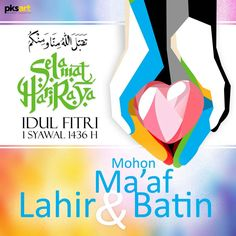 Maaf Lahir Batin Eid Mubarak Gif, Doa, Calm, Artwork, Work Of Art, Auguste Rodin Artwork, Artworks, Illustrators