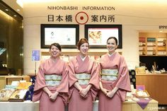 We can tell you about NIHONBASHI NIHONBASHI Information Center@ COREDO Muromachi 1 B1 #japankuru #japan #cooljapan #coredo #nihonmachi#muromachi #shopping #kimono Kimono, Tours, Japan, Shopping, Japanese Dishes, Kimonos