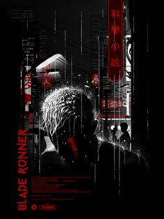 """2046design: """" Blade Runner Screen print poster. A collaboration with the The Logan Theatre in Chicago. • 18″x24″ • Signed and numbered edition of 75 • 3 color print with spot varnish layer To purchase: http://2046printshop.com/product/blade-runner/ """""""