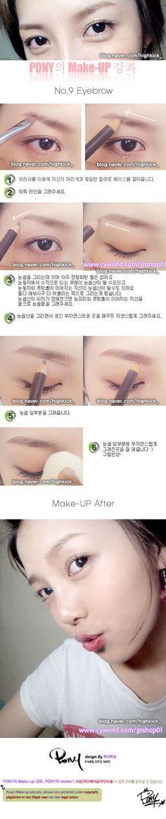 Ulzzang-style eyebrow tutorial