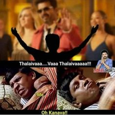 Ilayathalapathy Vijay, Funny Life Hacks, Vijay Actor, Comedy Memes, Life Humor, Movie Characters, Best Actor, Make Me Smile, The Man