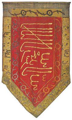 An Ottoman standard, 1683.