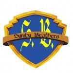 Musica dei Sumbu Brothers, festa dell'Hellas Verona football club   Football a 45 giri