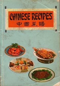 Vintage 1970 the wok a chinese cook book cookbook asian for Asian cuisine books