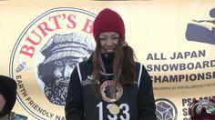 第32回JSBA全日本スノーボード選手権大会  スロープスタイル競技