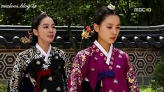 Cinderella Cosplay, Korean Hanbok, Korean Dress, Korean Traditional, Traditional Outfits, Korean Princess, Dong Yi, Han Hyo Joo, Court Dresses