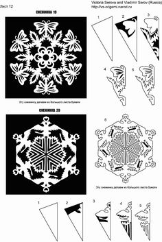 snowflakes are made of paper are the most common winter decorations. snowflakes are easy to manufacture and extremely beautiful. to cut a snowflake out of pape Paper Snowflake Patterns, Snowflake Template, Paper Snowflakes, Snowflake Designs, Paper Stars, Christmas Snowflakes, Christmas Crafts, Paper Patterns, Doll Patterns
