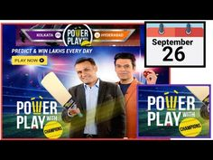 Flipkart Power Play With Champions contest |26 September 2020 | Today Power Play With Champions Quiz - YouTube