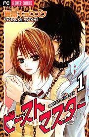 Read Beast Master manga chapters for free.You could read the latest and hottest Beast Master manga in MangaHere. Anime Love Story, Scary Eyes, Online Manga, Manga List, High School Girls, Manga To Read, Shoujo, Adele, Manga Anime