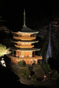 "Pagoda and Nachi Falls    Purchase your #Christmas gifts today & receive it by Saturday via usps priority mail. WOW! Over 50 Auctions starting as low as 1 Cent! NAME YOUR PRICE! 65% OFF! FREE SHIPPING! 2% cash back on your purchase! ""If it's unique, we have it"" Jaxsprat's Unique Collectibles Art, antiques, collectibles & more. Over 4700 budget friendly items. www.jaxsprats.com"