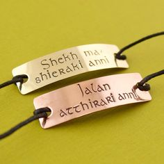 His and Hers bracelet set Nerdy Jewelry My by SpiffingJewelry