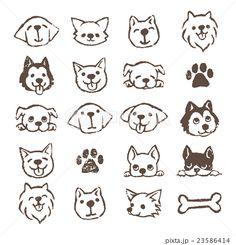 Illustration of icon - 74703581 icon Dog icon set stock illustration. Illustration of icon - 74703581 Doodle Drawings, Animal Drawings, Easy Drawings, Dog Drawings, Doodle Tattoo, Tier Doodles, Dog Icon, Animal Doodles, Doodle Dog