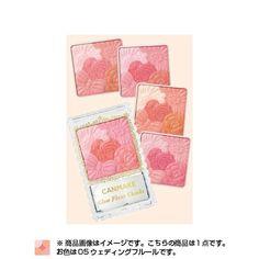 CANMAKE Glow Fleur Cheeks [teak 05 wedding Fleur] --> Bundle Price at $35 Only!  http://www.jpbabies.com/can1002271507-canmake.html