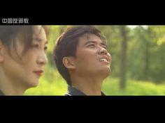 刘华秀: 微电影·重生