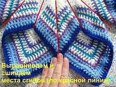 Meninas olha que coisa mais linda essa almofada estrela de crochê, fiquei apaixonada por ela, uma peça de decoração perfeita segue o PAP e os gráficos.