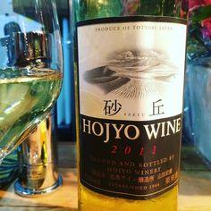 北条ワイン 砂丘 シャルドネ 樽熟成 時間が経てば経つほどバニラクリームのような香り素晴らしく美味しかったです樽熟成が本当に美味しく仕上がっているなぁって感じましたおかわり必至の一本 #Chardonnay #wine #vino #blanc #hojyowine #dune #日本ワイン by lightsleeperss
