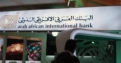 البنك العربى الأفريقى: مؤتمر  الشمول المالى يرسخ دور مصر للتمويل المستدام -                                                                                                                                                             كتب  أحمد يعقوب…