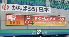 THE  ROLLING  STONES  MARCH  04, 2014  @ TOKYO  DOME