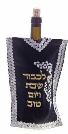 Wine Bottle Cover For Shabbat , Passover Rosh hashana Jewish Table by Top-Judaica. $8.00. Top quality. Unique Designed. Kosher. Top quality Wine bottle cover , for special occasions