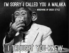 Funny Greek Quotes, Greek Memes, Greek Sayings, Funny Memes, Hilarious, Jokes, Greek Culture, Word 2, Greek Words