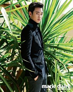 "Marie Claire Korea Feat. Kim Soo Hyun, An Exotic Stranger In ""The Red City"" 