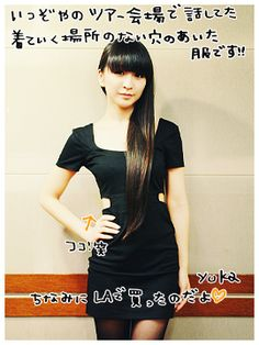 Perfume LOCKS! 2012.05.24