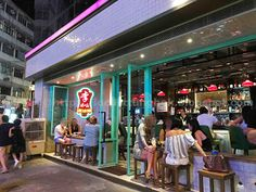 classic Cantonese food with a fun and modern twist @ Lee Lo Mei 李好味