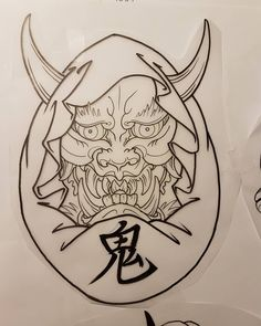 Some flash ...#darumoni #darumatattoo #oni #neojapanese #daruma