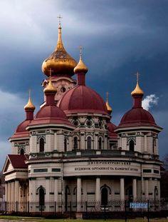 Church of St. Nicholas. Dnipropetrovsk Ukraine