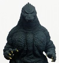 "Crunchyroll - X-Plus ""Godzilla 1991"" Soft-Vinyl Model Stomps into Collector's Hearts in April"