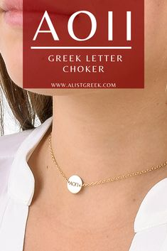 Engraved AOPI Greek letter choker from www.alistgreek.com! Adjustable size, in your choice of sterling silver, gold and rose gold. #jewelry #choker #discnecklace #necklace #layering #layerednecklace #greekletters #custom #engraved #personalized #gold #silver #sorority #sororitylife #sororityletters #aopi #aoii #alphaomicronpi #aopiletters #biddaygifts Alpha Epsilon Phi, Phi Sigma Sigma, Pi Beta Phi, Gamma Phi, Phi Mu, Sorority Letters, Sorority Gifts, Delta Greek Letter, Bid Day Gifts