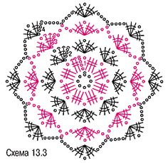 Patterns and motifs: Crocheted motif no. 624