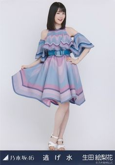 omiansary27: Nogi-chans Source- 扇風機   日々是遊楽也 Ikuta Erika, Japanese Beauty, Design Reference, Beautiful Dresses, Cinderella, Disney Princess, Lady, Cute, Clothes