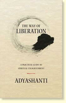 Free PDF e-book by Adyashanti. Self-realization explained very simply and clearly.