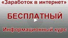 Михаил Карев - YouTube