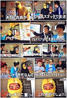 TNC 西日本放送の超人気番組! ゴリパラ見聞録でゴリけんさんとパラシュート部隊さんとチキン南蛮カレー王子の夢の組み合せ!
