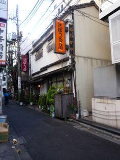 さぼうる 2 - 1-11 Kanda Jinbōchō, Chiyoda-ku, Tōkyō / 東京都千代田区神田神保町1-11