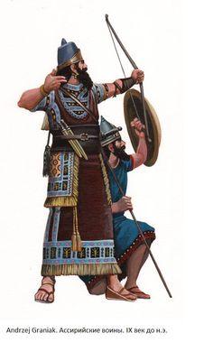 Assyrian king and shield bearer.