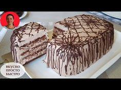 Mini Tortillas, Chocolate Peanut Butter, Chocolate Desserts, Tiramisu, Kefir, Decorative Boxes, Dessert Recipes, Food And Drink, Cheesecake