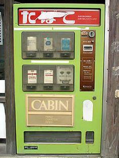 画像 Vending Machines In Japan, Showa Period, Up Styles, Nostalgia, Scenery, Japanese, History, Retro, Classic