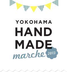 Banner design Japan Logo, Web Banner Design, Sale Banner, Flat Illustration, Typography Logo, Web Design Inspiration, Simple Style, Layout, Graphic Design
