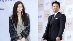 The great show 2019 Drama is a political inspired that talks about the journey of a Politician in what sounds would like it to be as a heartwarming and a comedic story. Lee Sun Bin, Lim Ju Hwan, Watch Drama, Song Seung Heon, He Doesnt Care, Korean Drama Movies, Perfectly Imperfect, High Class, Kdrama